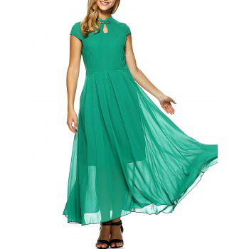 Cap Sleeve Asymmetric Maxi Cheongsam Dress