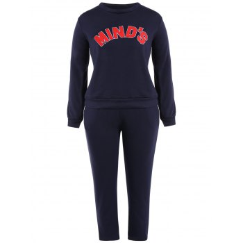 Round Neck Letter Print Sweatshirt With Drawstring Pants Twinset