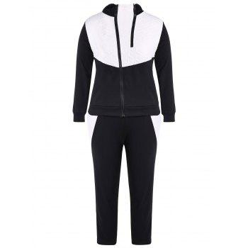 Zip Up Hoodie With Pants Twinset