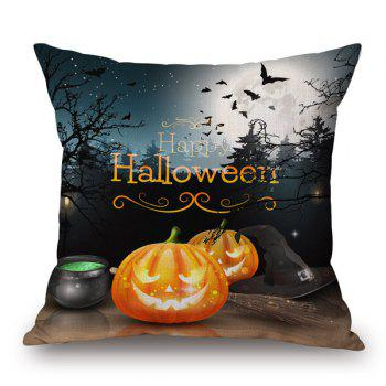 Pumpkin Face Sofa Cushion Halloween Pillow Case