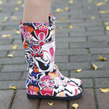Canvas Opera Mask Print Mid-Calf Boots