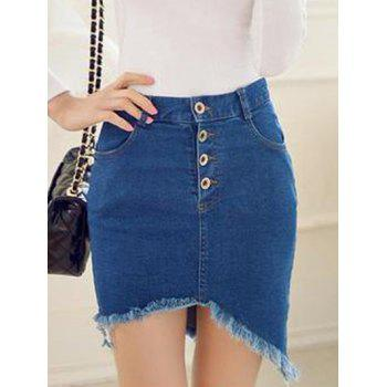 Effilochée Asymmetric Slim Denim Skirt
