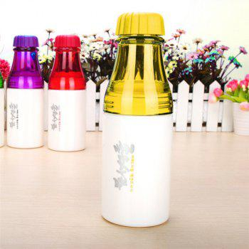 250ML Silicone Sealing Up Water Bottle - YELLOW YELLOW