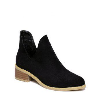 Cut Out Slip On Suede Ankle Boots
