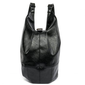 PU Leather Waterproof Backpack