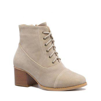 Chunky Heel Square Toe Suede Boots