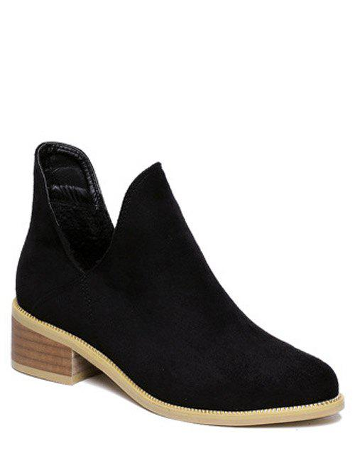 Cut Out Slip On Suede Ankle Boots бур по бетону bosch sds quick 8x120 мм