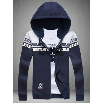 Zip Up Print Color Splicing Drawstring Hoodie