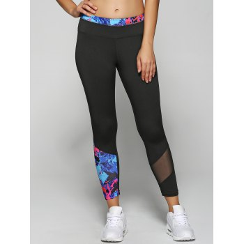 Meash Insert Stretchy Floral Quick Dry Leggings