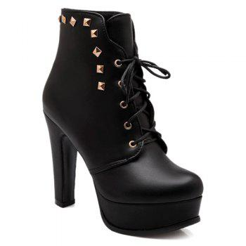 Rivet Chunky Heel Lace-Up Boots