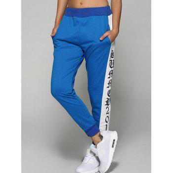 Relaxed Fit Jogging Pants