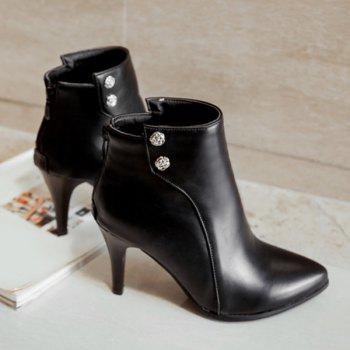 Zipper Pointed Toe Metal Ankle Boots