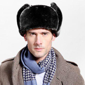 Winter Faux Fur and Button Embellished PU Lei Feng Hat