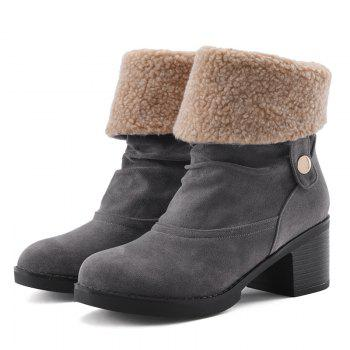 Chunky Heel Suede Boots - GRAY 41