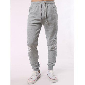 Eyelet Stripe Paneled Drawstring Jogger Pants