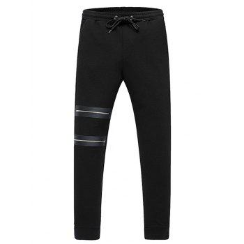 Lace-Up Beem Feet Zippers Embellished Jogger Pants