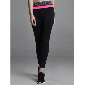 High Waist Stretchy Sport Leggings