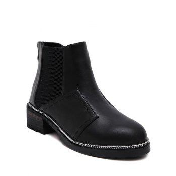 Stitching Chain Elastic Band Ankle Boots
