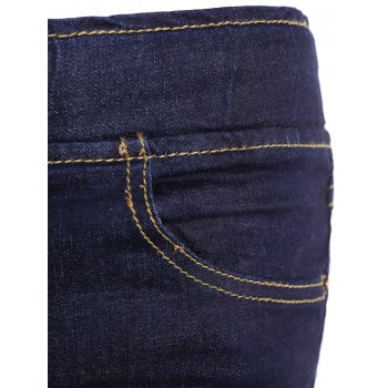 Ripped Drawstring Jeans - DEEP BLUE M