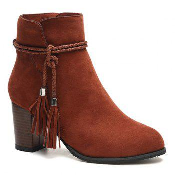 Suede Zipper Tassels Ankle Boots