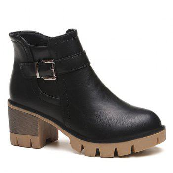 Zip Platform Belt Buckle Ankle Boots