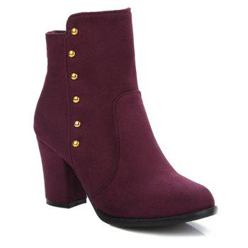 Zipper Suede Dome Stud Ankle Boots