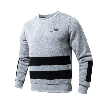 Round Collar Striped Rib Spliced Fleeces Sweatshirt