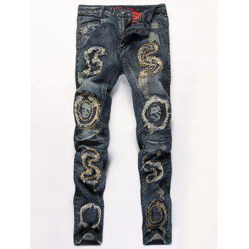 Zipper Fly Distressed Stud Embellished Straight Leg Jeans