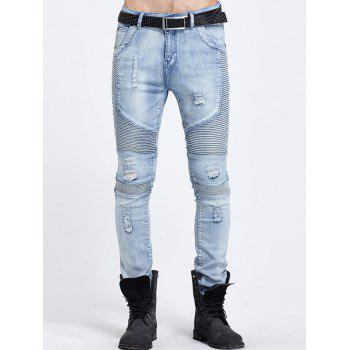 Ribbed Pocket Rivet Frayed Ripped Jeans