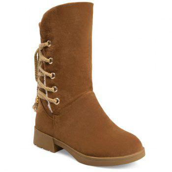Suede Back Lace-Up Low Heel Mid-Calf Boots
