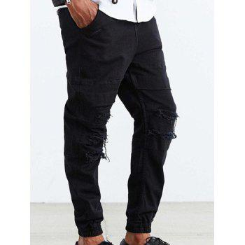 Drawstring Loose Fit Frayed Ripped Jogger Pants