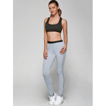 Mesh Spliced Bra and Slimming Contrast-Trim Leggings - BLACK/GREY S