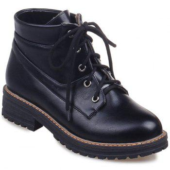 Lace-Up PU Leather Ankle Boots