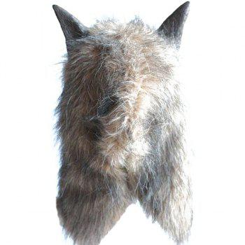 Horror Halloween Party Wolf Head Cospaly Prop Mask -  GRAY