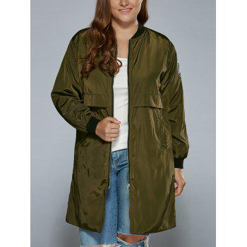 Plus Size Zip Up Patched Ruffled Trench Coat