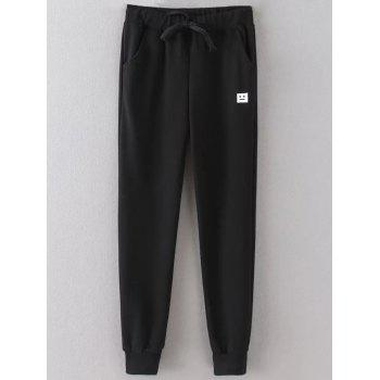 Plus Size Sporty Jogger Pants