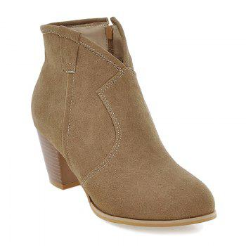 Stitching Zipper Suede Ankle Boots