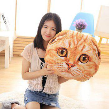 Removable 3D Big Eyes Nekolus Shape Cartoon Sofa Pillow