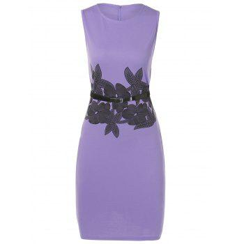 Belted Flower Print Pencil Formal Dress