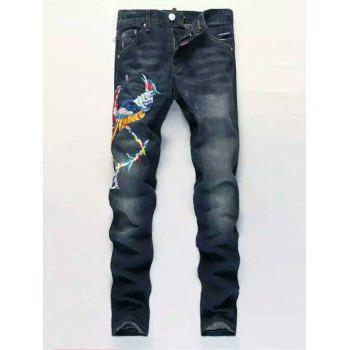 Zipper Fly Animal Embroidery Jeans