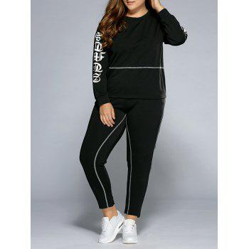 Graphic Sweatshirt and Pants
