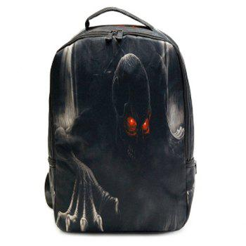 Zipper Color Spliced Skull Print Backpack