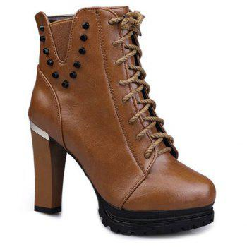 Lace-Up Rivet Chunky Heel Ankle Boots