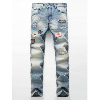 Zipper Fly Patch Design Scratched Ripped Jeans