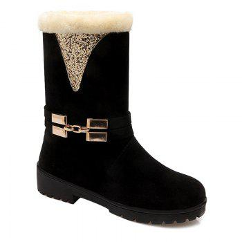 Sequined Metallic Fleece Plush Mid Calf Boots