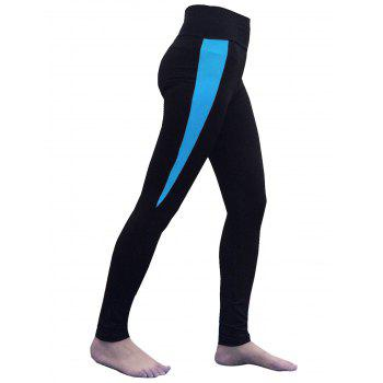 Quick Dry High Waist Yoga Leggings