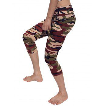 Camo Printed  High Waist Yoga Leggings