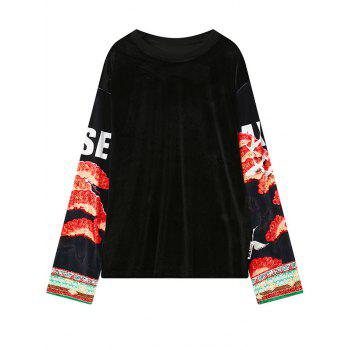 Crew Neck Retro Print Graphic Sweatshirt