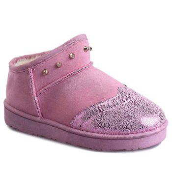 Splicing Studded Fleece Plush Snow Boots