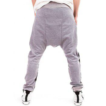 PU Spliced Zipper Embellished Harem Pants - LIGHT GRAY M
